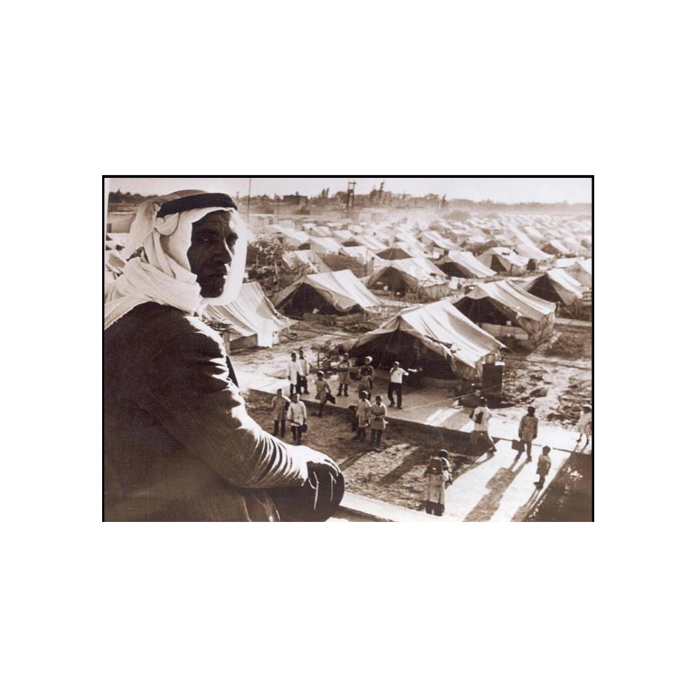 1948 Nakbah