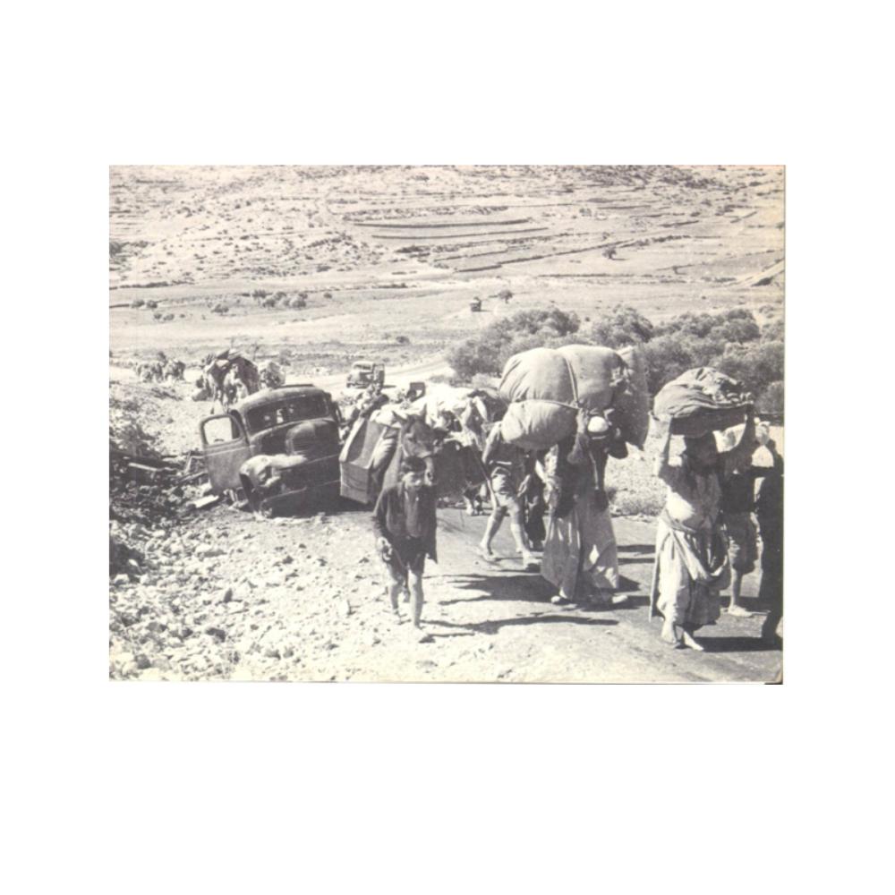1967 Flucht und Vertreibung nach 6 Tage Krieg
